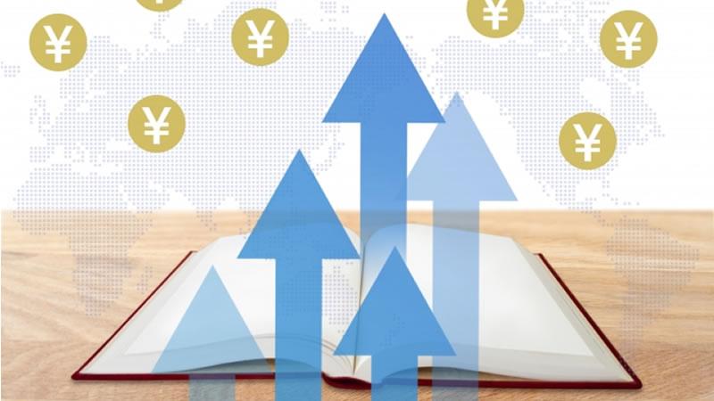 特別単価(特単)をゲットしてブログ収益を増やす方法を伝授!