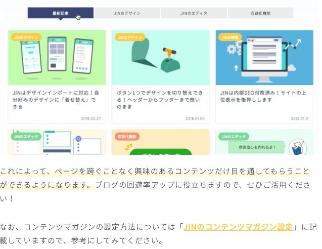 サイトのデザインパターン(着せ替えデザイン)