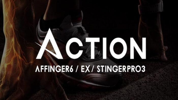 【AFFINGER6(ACTION)】実際の評判は?追加機能と注意点を解説!